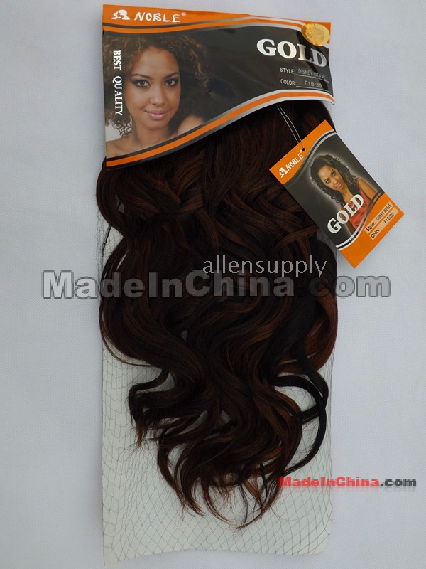20 Inch Noble Gold Premium Curly Weave Synthetic