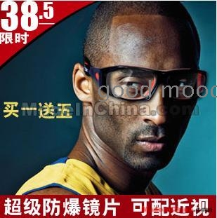 d733721ffaae free shopping Basketball glasses myopia amare stoudemire basketball mirror  ikey football glasses sports goggles antimist