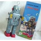 free shopping Wholesale -3pcs/lot Winding walking tin toys MS-438 Rings Faces Robot 22cm