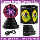 Free shipping USB spherical electrostatic ion lamp electronic magic ball crystal ball # 8316