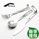 high quality Camping tableware Set Fork Spoon knift three all in one for picnic dinnerware
