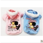 YP love little  dog clothes qiu dong outfit pet clothing apparel product di paragraph teddy VIP