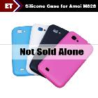 Bundle Sale Silicone cover Case for Amoi N828 Mobile Phone Soft back Shell Back Cover Stylish Design Multi Colour