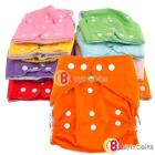 New One Size  Cloth Interlayer Pocket Diapers Nappy #4118
