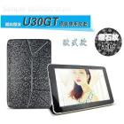 Free shipping Folding Leather Case Cover for Cube U30GT 10.1'' tablet pc Black  Fashion Special Leather Case