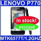 In stock ! post Free shipping  Lenovo 70 phone 4.5 inch IPS MTK6577 android 4.1 4GB ROM 1GB  3500mAH Russian /Eva