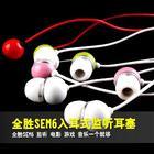 Free shipping victory SEM6 ear ear-monitoring network K song recording songs fashion headphones