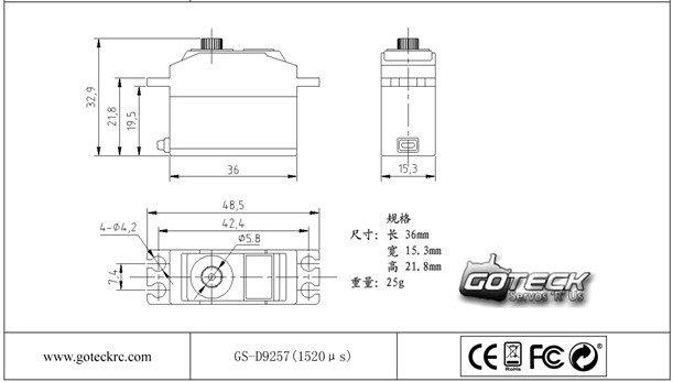 Goteck Gs D9257 Digital Speed Servo For T Rex 450 Wholesale Goteck Gs D9257 Digital High Speed