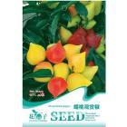 1 Pack 20 Seed Peach Ornamental Pepper Vegetable B079