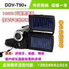 Gift camera ddv- charge camera gift camera oem