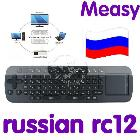In stock measy rc12 russian version wireless air keyboard mouse Touchpad for windows android device mini pc tv stick