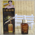 Dream supposed to remove crow 's-feet elastin repair essence elastin eye -sitter anti-counterfeiting free shipping