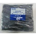 FREE 500PCS BLACK CABLE TIES 5mm x120mm ZIP TIE Self Locking