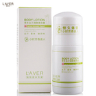 In addition to herbal sweat odor Refreshing Body Lotion Ballpoint antiperspirant / deodorant / odor 24 hours lasting aroma