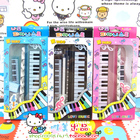 Aesthetic music stationery gift box set student supplies set note pencil case set