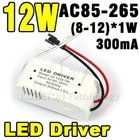 1pcs High Quality 300mA 8W LED Driver 8W 9W 10W 11W 12W * 1W Lighting Transformers Power Supply for LED STrip Lihgt Lamp Durable