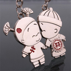 Chinese Traditional Little Boy & Girl,Feeding bottle & Pacifier design Key Chain Alloy Ring Chain Set for Lover 2X MHM140