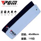 Pgm 100% cotton golf towel golf towel multicolor