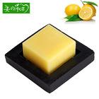 100% Natural Lemon Extract Handmade Soap/ Anti-inflammation Wash Soap, Moisturizing Soap,100g Free Shipping
