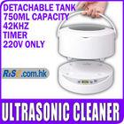 220 ~ 240V Detachable Tank Jewelry Glasses DVD 750ml Codyson CDS-200B Ultrasonic Cleaner