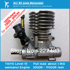 Free Shipping, TAIYO 15 Methanol Engine for Model Aircraft / Car / Boat .100% New Japanese Model Engine.Gift for DIY
