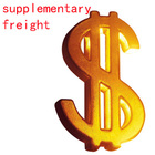 Special supplementary freight/1USD
