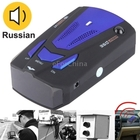 Black High Performance 360 Degrees Full-Band Scanning Car Speed Testing System / Detector ,Built-in Russian Voice Broadcast