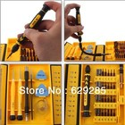 The screwdriver precision screwdriver set maintenance group set of mobile phone dismantling machine tools