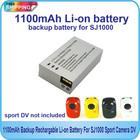 Free Shipping!!100% 1100mAh Backup Rechargable Li-on Battery For SJ1000 Sport Camera DV