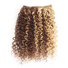 2pcs Synthetic Hair Nature Dudu Natire Afro Hair Weave Extension