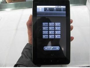 yin wei Electronics