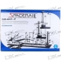 SpaceRail DIY Physics Space Ball Rollercoaster with Powered Elevator (32000mm Rail) SKU:33401